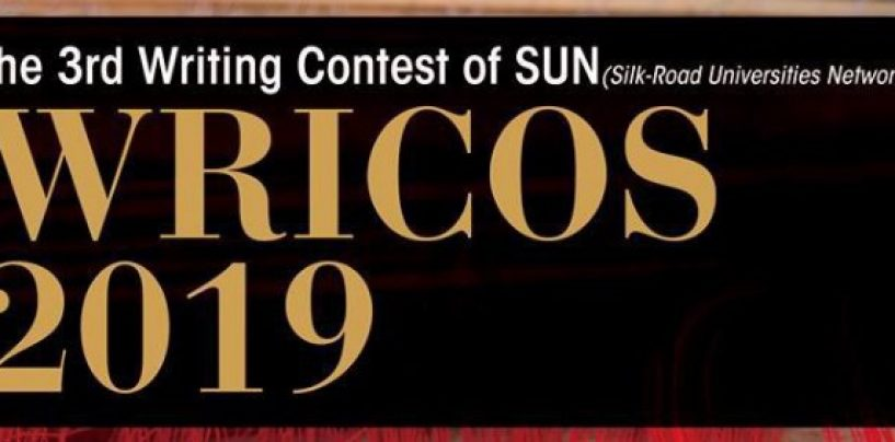 THE WRITING CONTEST OF SUN IS OPEN FOR APPLICATION