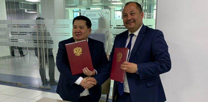 Uzbekistan – Russia rectors' conference