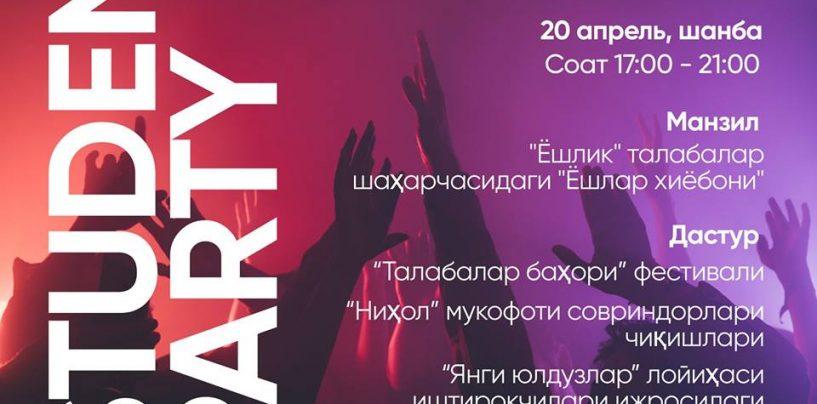 YOSHLAR UCHUN YANGI LOYIHA: «STUDENT'S PARTY»
