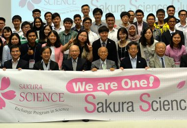 """EXCHANGE PROGRAM """"SAKURA SCIENCE PLAN"""""""