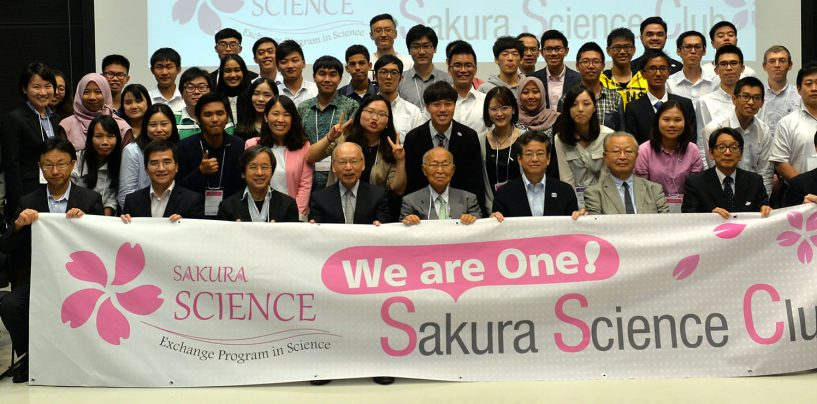 "EXCHANGE PROGRAM ""SAKURA SCIENCE PLAN"""