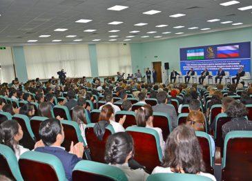Ilmiy-amaliy konferensiya