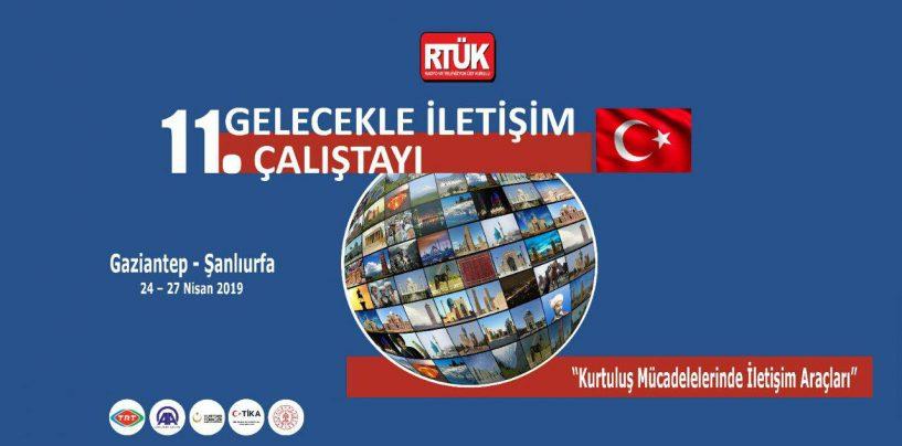 """TURKIYADA """"KELAJAK BILAN RISHTA"""" NOMLI AMALIY MASHG'ULOTLAR BOSHLANMOQDA"""