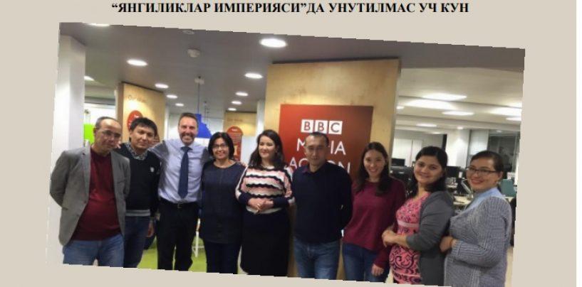 """""""ЯНГИЛИКЛАР ИМПЕРИЯСИ""""ДА УНУТИЛМАС УЧ КУН"""