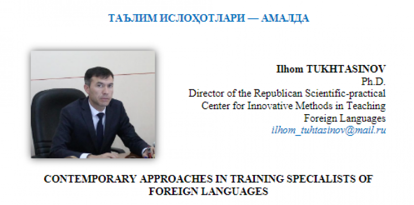 CONTEMPORARY APPROACHES IN TRAINING SPECIALISTS OF FOREIGN LANGUAGES