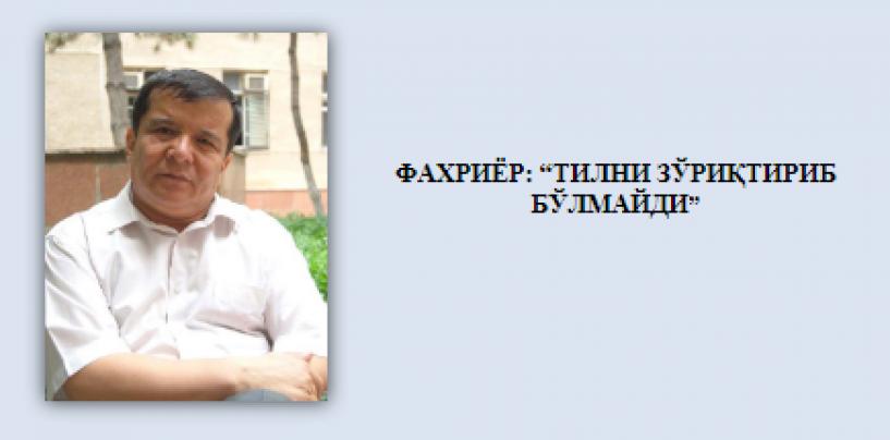 FAKHRIYOR: 'DON'T MAKE EXAGGERATION IN LANGUAGE'