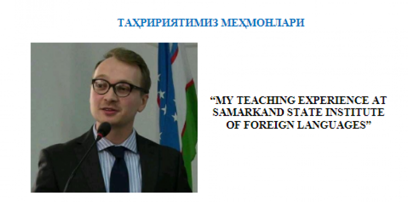 """INTERVIEW WITH ANDREW ALEXANDER MOBBS, ENGLISH LANGUAGE FELLOW, SAMSIFL """"MY TEACHING EXPERIENCE AT SAMARKAND STATE INSTITUTE OF FOREIGN LANGUAGES"""""""