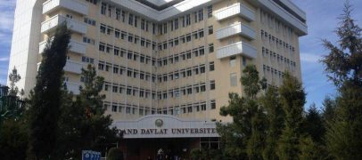 FACULTY OF INTERNATIONAL EDUCATIONAL PROGRAMS IS ORGANIZED IN SAMARKAND STATE UNIVERSITY