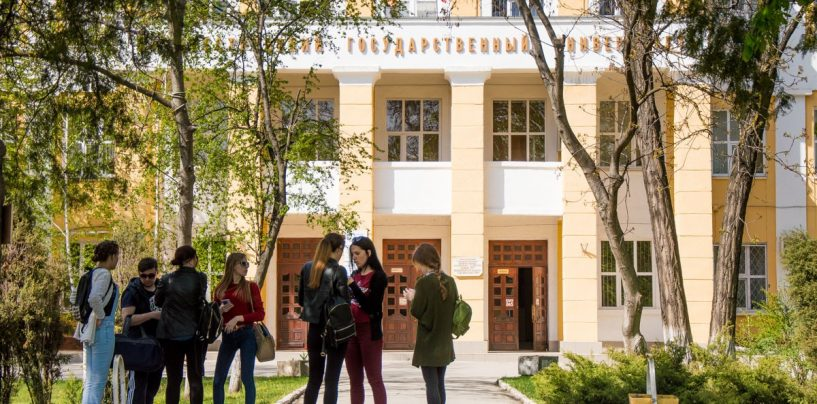 Научный форум в Тираспольском государственном университете:  «ТРАДИЦИИ И ИННОВАЦИИ РУСИСТИКИ В КУЛЬТУРНОМ ПРОСТРАНСТВЕ СНГ: СОСТОЯНИЕ И ПЕРСПЕКТИВЫ»