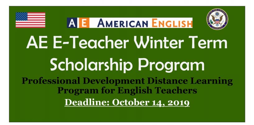 AMERICAN ENGLISH (AE) E-TEACHER SCHOLARSHIP PROGRAM