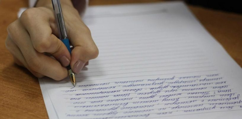 AN UZBEK-LANGUAGE ESSAY CONTEST WILL BE HELD
