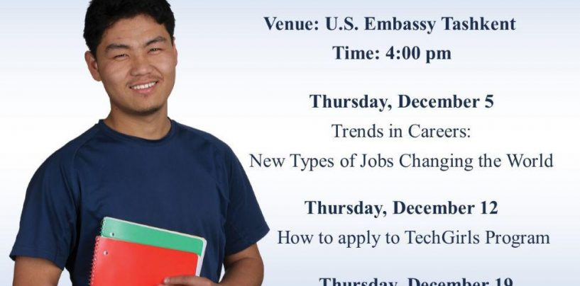 US EMBASSY IN TASHKENT ANNOUNCES CALENDAR OF EVENTS FOR DECEMBER