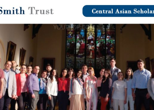 "BRITISH FOUNDATION ""JOHN SMITH TRUST"" CENTRAL ASIA FELLOWSHIP PROGRAMME 2020 IN UK"