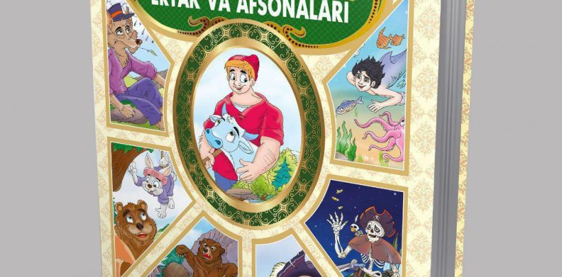 U.S. EMBASSY PUBLISHES AMERICAN FABLES AND FAIRYTALES FOR THE FIRST TIME IN UZBEK