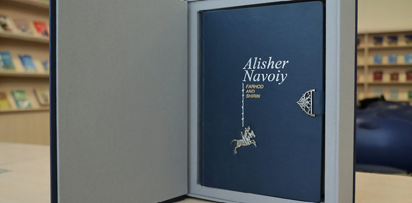 "ALISHER NAVOIY'S ""FARHOD AND SHIRIN"" IN ENGLISH PRESENTED IN THE  NATIONAL LIBRARY OF UZBEKISTAN"