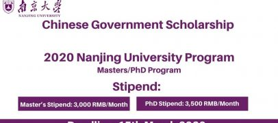 2020 CHINESE GOVERNMENT SCHOLARSHIP-NANJING UNIVERSITY PROGRAM