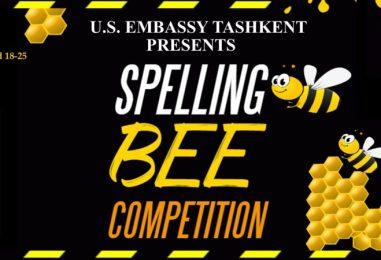 """AQSH ELCHIXONASI """"SPELLING BEE – 2020"""" TANLOVI BOSHLANGANINI E'LON QILDI"""