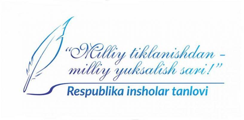 """OʻQUVCHILAR OʻRTASIDA """"MILLIY TIKLANISHDAN – MILLIY YUKSALISH SARI!"""" MAVZUSIDA INSHOLAR TANLOVI OʻTKAZILADI"""