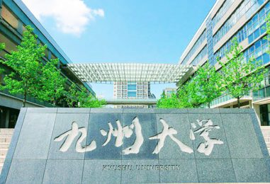 STUDENT EXCHANGE PROGRAM FROM KYUSHU UNIVERSITY, JAPAN