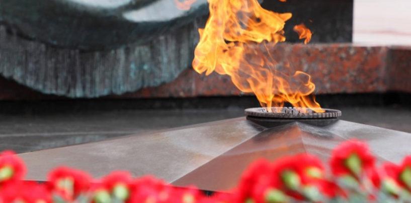 «МЫ ПОМНИМ! МЫ ЧТИМ! РЕСПУБЛИКАНСКИЙ КОНКУРС СОЧИНЕНИЙ-ЭССЕ, ПОСВЯЩЕННЫЙ 75-ЛЕТИЮ  ПОБЕДЫ»