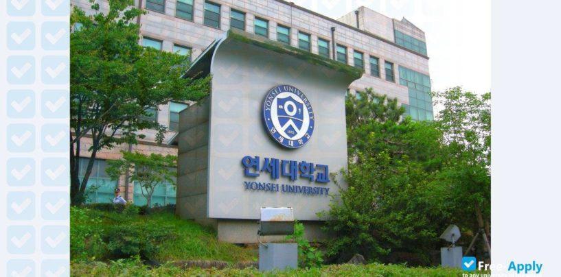 "KOREYANING YONSE UNIVERSITETIDAN ""YONSEI UNIVERSITY"" KOREYS TILI KURSLARI"