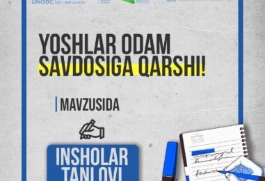 """""""YOSHLAR ODAM SAVDOSIGA QARSHI!"""" MAVZUSIDA INSHOLAR  TANLOVI"""