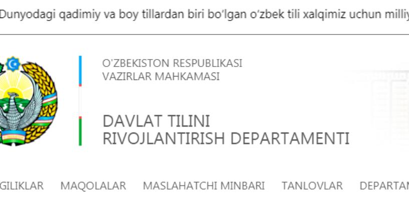 """""""QADRING BALAND BO'LSIN, ONA TILIM"""" SHIORI OSTIDA RESPUBLIKA TANLOVI"""