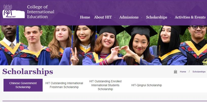 STUDY IN CHINA: HARBIN INSTITUTE OF TECHNOLOGY SCHOLARSHIPS