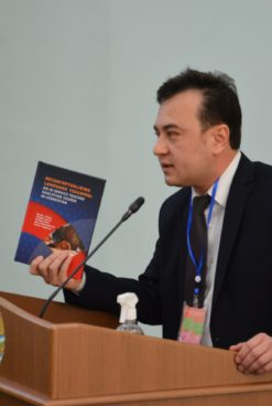 """""""ASSESSMENT IN TEACHING FOREIGN LANGUAGES: ACHIEVEMENTS, CHALLENGES, AND SOLUTIONS"""" International Conference"""