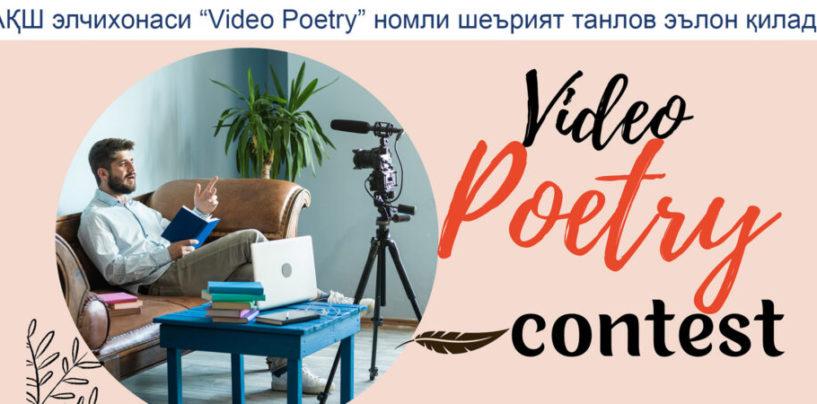 """AQSH ELCHIXONASI """"VIDEO POETRY"""" NOMLI SHE'RIYAT TANLOVINI E'LON QILDI"""