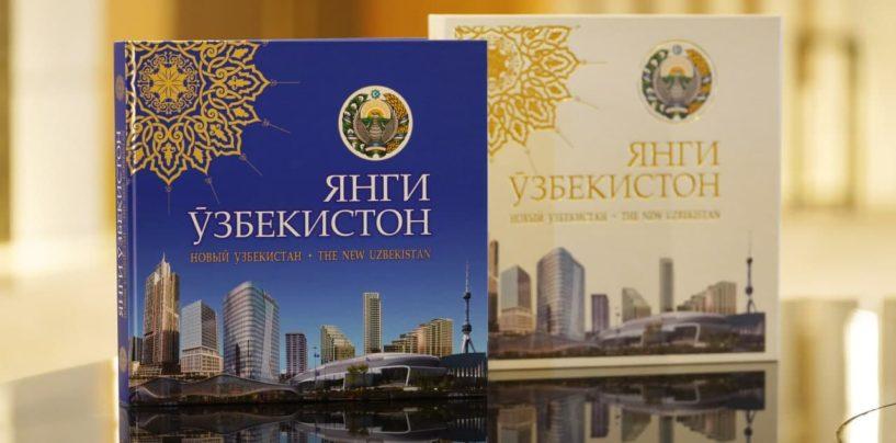 "PRESENTATION OF THE BOOK ""NEW UZBEKISTAN"" HELD AT ""HYATT REGENCY"" IN TASHKENT"